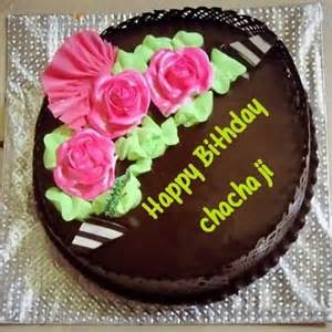 Happy birthday wishes for uncle in hindi segerios com
