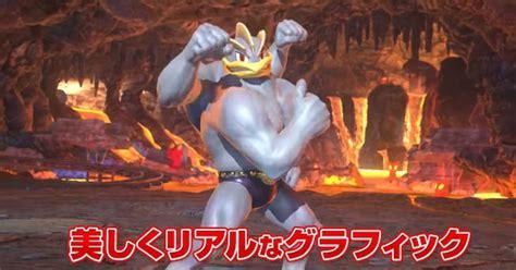 One Shoot Diskon 10 Million Kanaki Shiori pokk 233 n tournament fighting trailer shows playable characters news anime news network