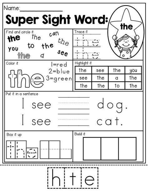 Sight Word Worksheets by Sight Words So Many Activities On One Page To Help