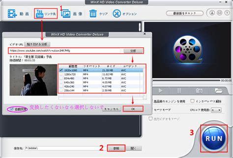 youutube mp youtube mp4変換ソフトによって無料でyoutube動画をmp4でダウンロード 保存する方法