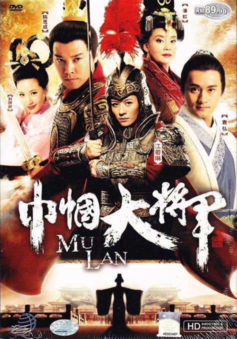 dramanice best time 17 best images about chinese drama movie dvd on
