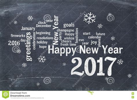 new year greeting word in happy new year 2017 greeting card stock illustration