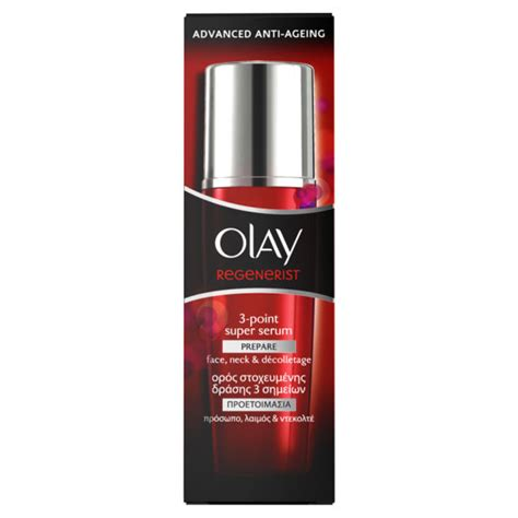 Olay Serum Regenerist olay regenerist 3 point firming serum 50ml free uk delivery