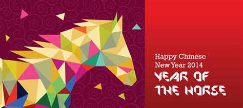 happy new year gong xi fa cai 2014 happy new year