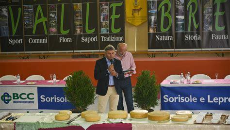 concorso tecnologo alimentare valle brembana 1 176 concorso miglior formaggio della