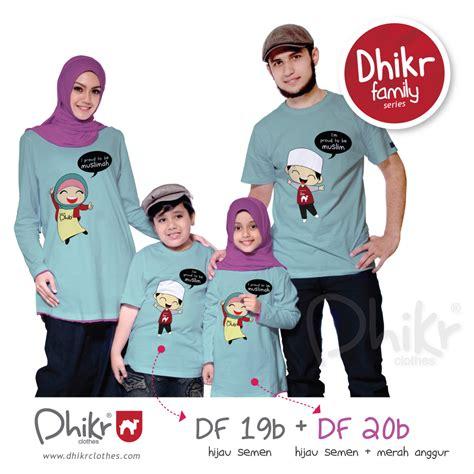 Kaos Baju T Shirt Jogja kaos muslimnya keluarga anak dan dewasa kaos dhikr jogja