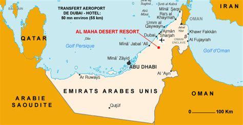 hotel  etoiles al maha desert resort dubai emirats