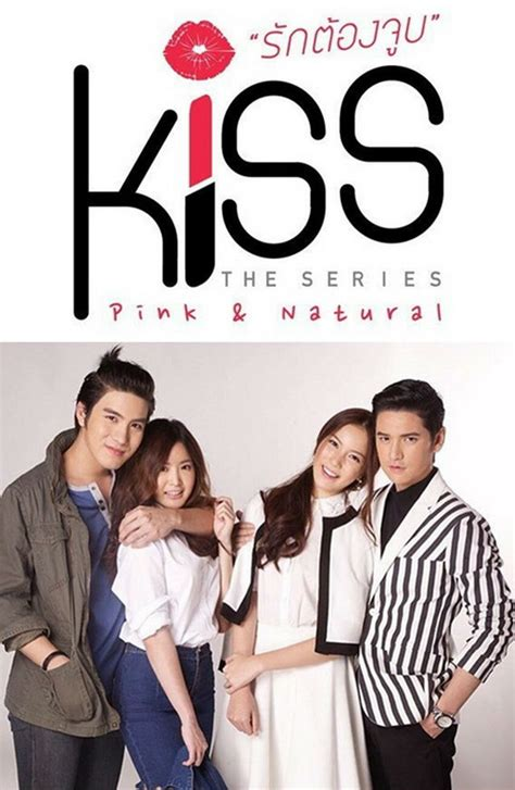 Collection of dramanice kiss me fall in love with me episode 16 dramanice kiss me kiss me engsub 2015 thailand drama asianvote stopboris Image collections