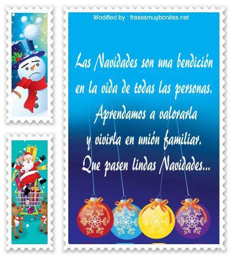 imagenes feliz navidad a mi esposo postales de fel 236 z navidad para mi pareja con im 224 genes