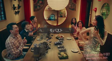 who is the girl on the mobile strike commercial cafe war who are the girls in the mobile strike commercial mobile