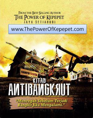 Best Seller Buku The Power Of Kepepet Jaya Setiabudi Yea Entrepreneur Jual Ebook Kitab Anti Bangkrut Jaya Setiabudi Pdf Di