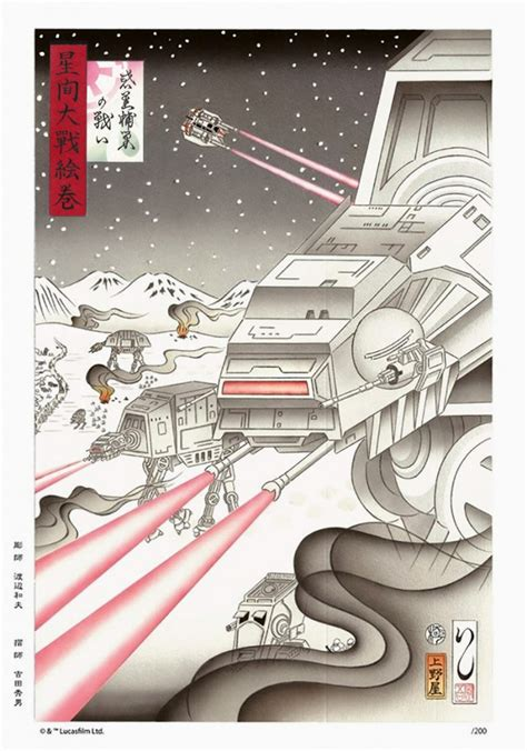 designboom ukiyo e traditional japanese woodblock printing meets star wars in