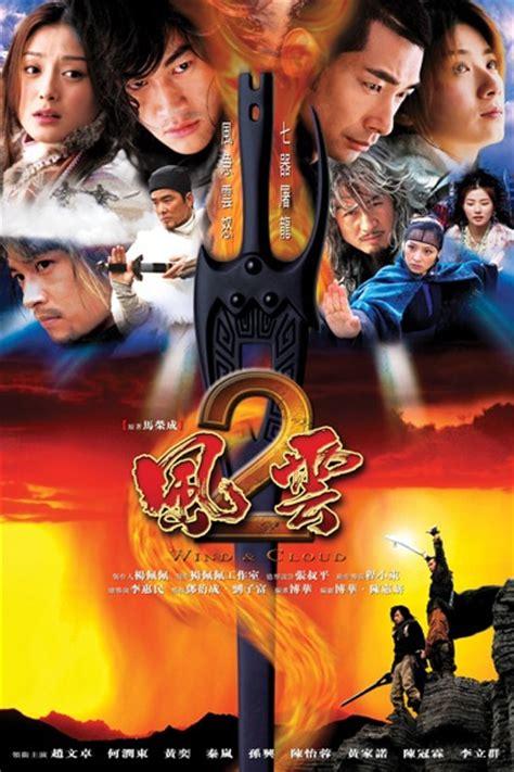film seri china terbaru 2015 hot thread kaskus terbaru nostalgia 5 serial silat