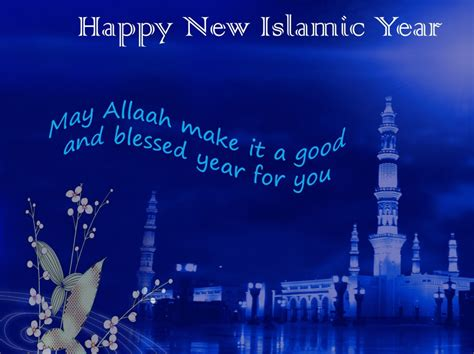 islamic new year 1934 hadess greeting wishes hindi