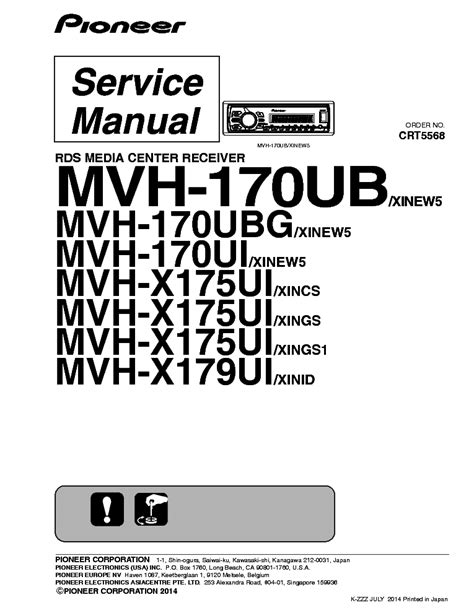 28 wiring diagram for pioneer mvh x175ui 188 166 216 143