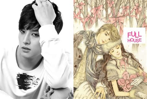 full house chinese eli of u kiss cast as lead role in chinese version of hit drama full house omona they didn t