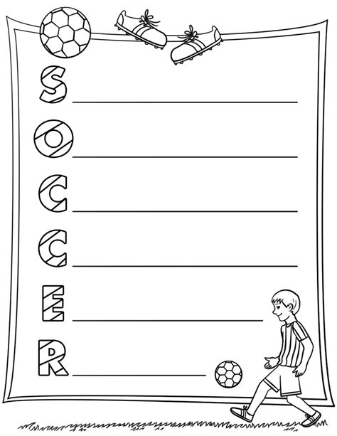 Soccer Acrostic Poem Template Free Printable Papercraft Templates Acrostic Poem Template