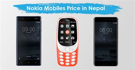 mobile prise nokia mobiles price in nepal nokia phone models
