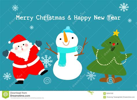 Merry Christmas And Happy New Year Gift Card - merry christmas and happy new year cute card stock vector image 62567532