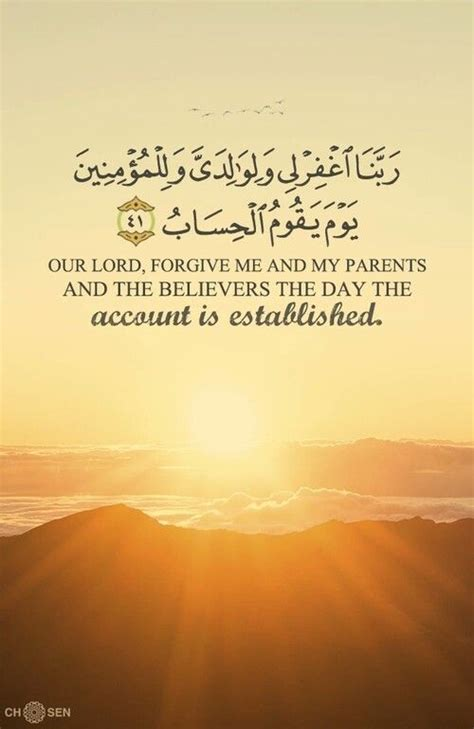 1000 islamic inspirational quotes on 1000 islamic inspirational quotes on muslim