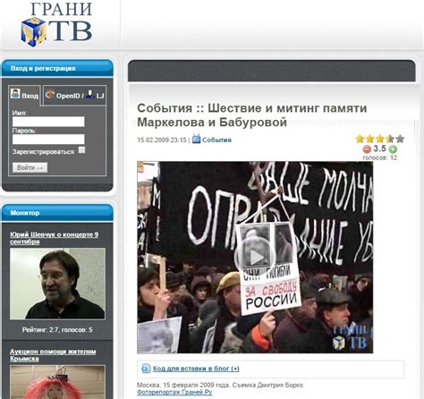 Фото убитых в украине 2014