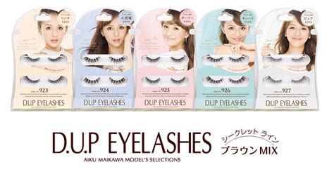 Dup Lashes Secret Line 918 d up shop rakuten global market d up eyelashes
