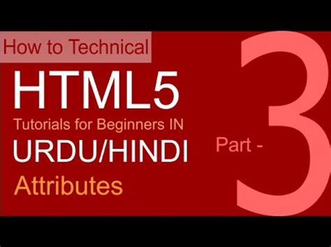 laravel video tutorial in hindi html5 tutorials for beginners in urdu hindi part 03 html