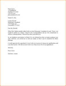Appreciation Letter For Training Instructor trainer cover letter samples letter examples wellness cover letter