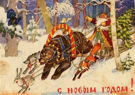 russia russian culture