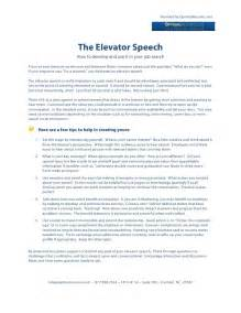 how to write a search elevator speech