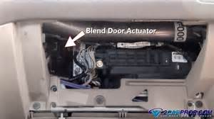 how to replace the blend and mode door actuators 2016