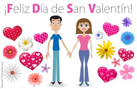 imagenes de amor de san valentin animadas ecard de san valent 237 n san valent 237 n tarjetas