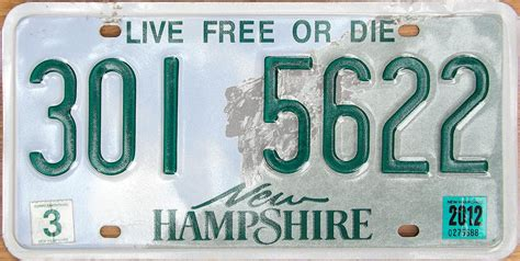 Nh Vanity Plate by New Hshire Y2k