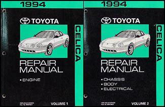 auto repair manual online 1994 toyota celica parking system 1994 toyota celica repair shop manual original 2 volume set