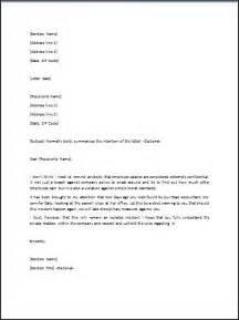 Letter Of Reprimand Template by Prjiavwbrqghdxj Reprimand Letter Sle