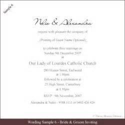 sle wedding invitations wording sle wedding invitation wording for friends from and groom mini bridal