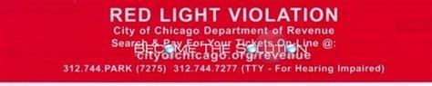 chicago light tickets contest light ticket chicago