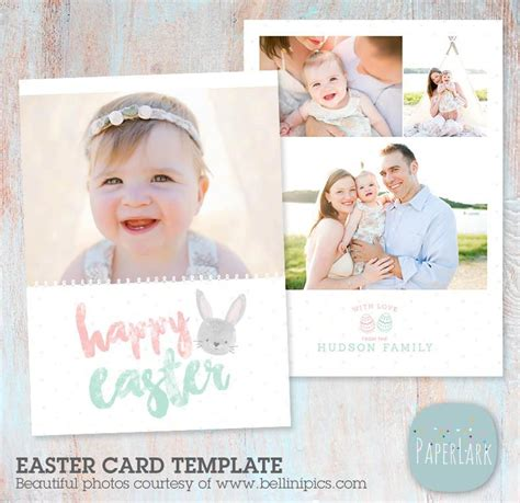 easter card templates for photoshop easter card ae008 paper lark designs