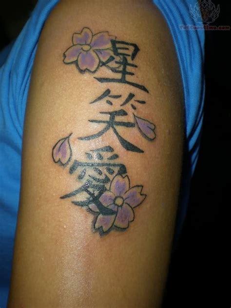 tattoos with kanji kanji tattoo images designs