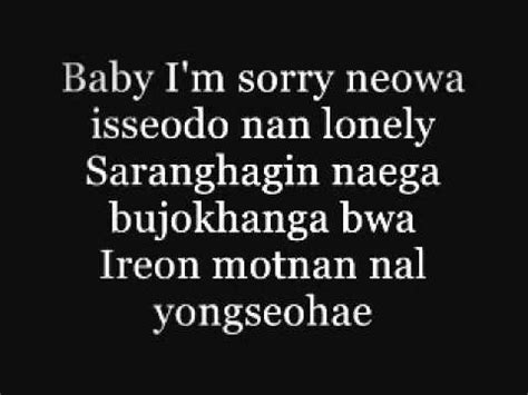 ailee lonely by 2ne1 park bom don t cry lyrics doovi