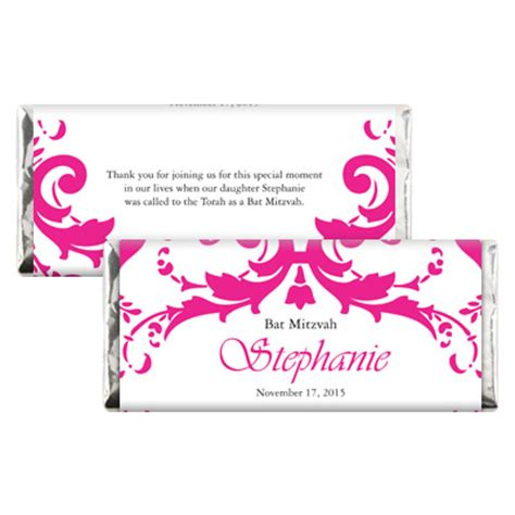bat bar wrapper template bat mitzvah and bar mitzvah wrappers