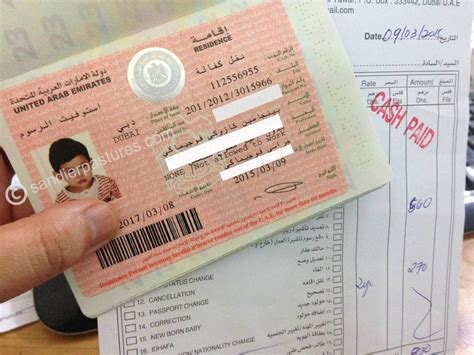 Embassy Letter For Minor Passport Uae How To Transfer Uae Visa Sponsorship For Children