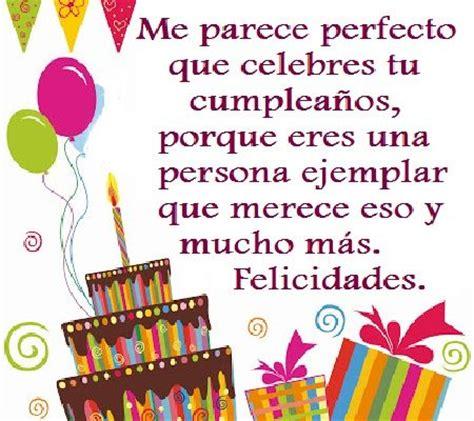 imagenes de feliz cumpleaños para un amiga especial frase de feliz cumplea 241 os para un amigo especial jpg 450