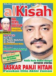 Alkisah Kasih dapatkan majalah alkisah kecintaan dan kasih sayang kepada ahlul baiyt