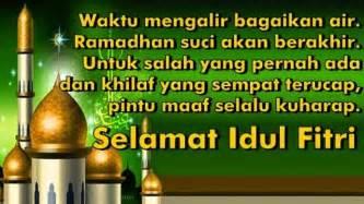 Gambar Kalender 2018 Bahasa Inggris Hari Raya Idul Fitri 2016 Indonesia Idul Fitri