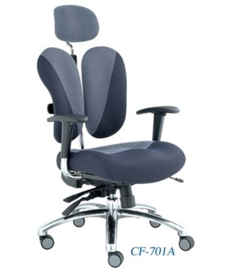 chaise de bureau bureau en gros bureau en gros chaise ergonomique le monde de l 233 a
