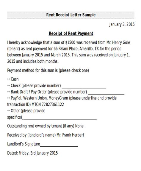 Rent Bill Letter doc 600730 acknowledgement receipt payment