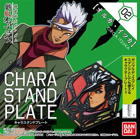 Chara Stand Plate 04 Mcgillis Fareed amiami character hobby shop chara stand plate mobile suit gundam iron blooded orphans