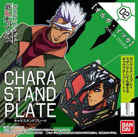 Csp Atra Mixta Chara Stand Plate Gundam Iron Blooded Orphans amiami character hobby shop chara stand plate mobile suit gundam iron blooded orphans