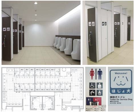 Japan's Government Approved Public Toilets Spoon & Tamago
